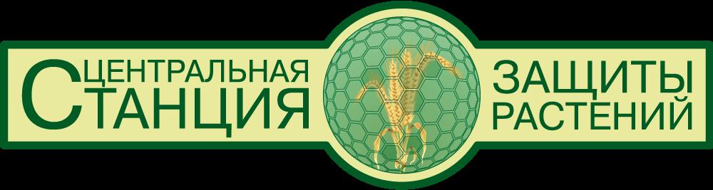 Станция Защиты Растений Интернет Магазин Официальный Сайт
