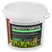 Почвоулучшитель Reasil Soil Conditioner для восстановления плодородия почв 3кг. ЦСЗР